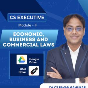EBCL Video Lectures by CA CS Pavan Gahukar