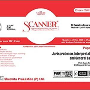 JIGL Scanner by Shuchita Prakashan